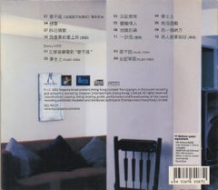 Dave Wang Jie / 王傑 - 愛與夢 CW/Outer Box (Out Of Print) (Graded:EX/NM)