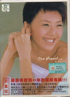 Stefanie Sun Yan Zi / 孫燕姿 - The Moment  (Out Of Print) (Graded:EX/EX)