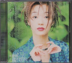 Priscilla Chan / 陳慧嫻 - 心就要飛了 W/O Lyrics  (Out Of Print) (Graded:NM/EX)