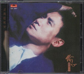 Jacky Cheung / 張學友 - 偷心 (Out Of Print) (Graded:NM/EX)