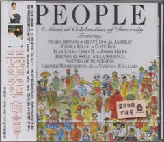 V.A - PEOPLE A Musical Celebration Of Diversity (Out Of Print) (Graded:S/S)