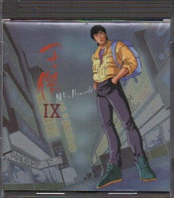 Dave Wang Jie / 王傑 - All By Himself (Out Of Print) (Graded:NM/NM)