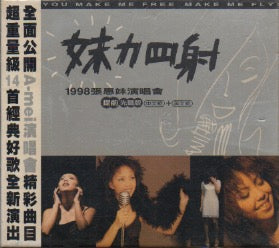 A-Mei Zhang Hui Mei / 張惠妹 - 妹力四射 CW/Outer Box (Out Of Print) (Graded:VG/EX)