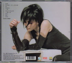 Faye Wong / 王菲 - 同名專輯 (Out Of Print) (Graded:VG/EX)