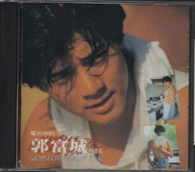 Aaron Kwok / 郭富城 - 請把我的情感帶回家(Out Of Print) (Graded:NM/NM)