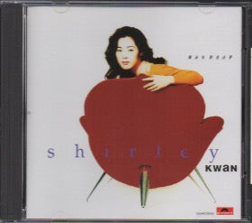 Shirley Kwan / 關淑怡 - 製造迷夢 (Out Of Print) (Graded:NM/EX)
