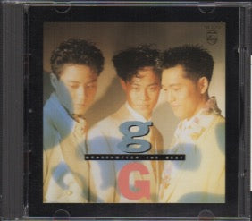 Grasshopper / 草蜢 - THE BEST (Out Of Print) (Graded:EX/EX)