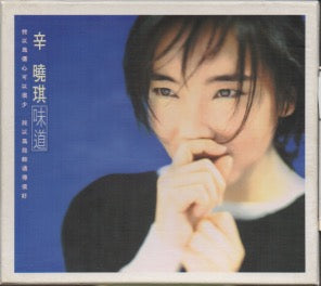 Winnie Hsin / 辛曉琪 - 味道 Initial Box Edition (Out Of Print) (Graded: EX/NM)