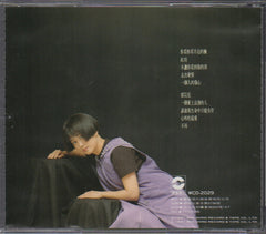 Meng Ting Wei / 孟庭葦 - 你看你看月亮的臉 (Out Of Print) (Graded:EX/EX)