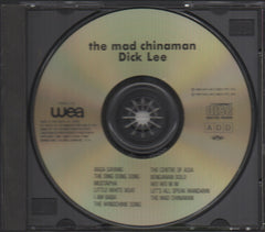 Dick Lee / 李迪文 - The Mad Chinaman (Out Of Print) (Graded:NM/EX)