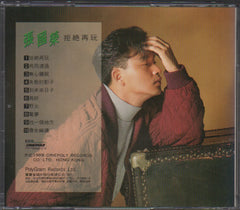 Leslie Cheung / 張國榮 - 拒絕再玩 (Out Of Print) (Graded: VG/NM)