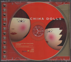 China Dolls / 中國娃娃 - 單眼皮女生 (Out Of Print) (Graded: VG/VG)