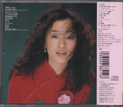Ai Jing / 艾敬 - Made In China CW/OBI (Out Of Print) (Graded: NM/NM)