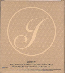 Joi / 蔡淳佳 - 同名專輯 CW/Postcard & Outer Box (Out Of Print) (Graded: NM/NM)
