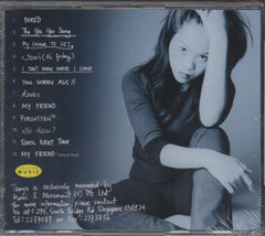Tanya Chua / 蔡健雅 - Bored (Out Of Print) (Graded:S/S)