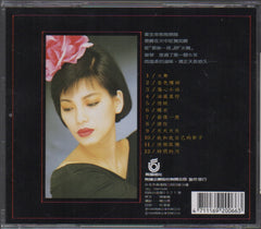 Cai Qin / 蔡琴 - 火舞 (Out Of Print) (Graded: NM/EX)