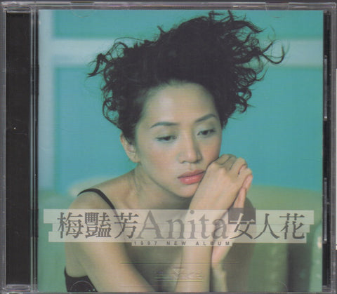 Anita Mui / 梅艷芳 - 女人花  (Out Of Print) (Graded:NM/NM)
