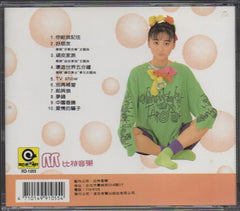 Cao Lan / 曹蘭 - 好朋友 (Out Of Print)(Graded: VG/EX)
