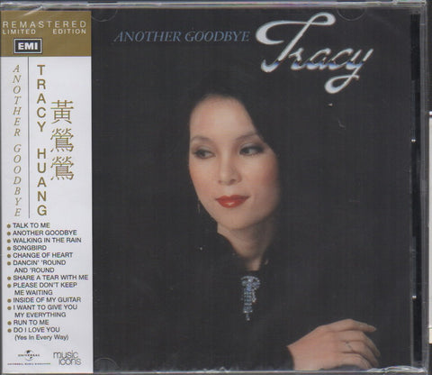 Tracy Huang Ying Ying / 黃鶯鶯 - ANOTHER GOODBYE