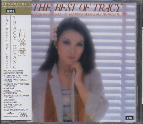 Tracy Huang Ying Ying / 黃鶯鶯 - THE BEST OF TRACY