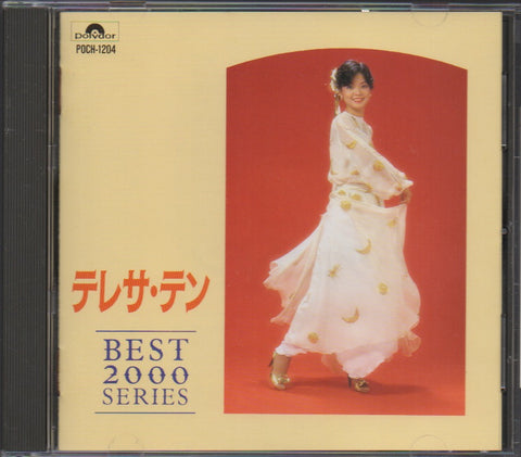 Teresa Teng / 鄧麗君 - BEST 2000 SERIES (Out Of Print) (Graded:NM/EX)