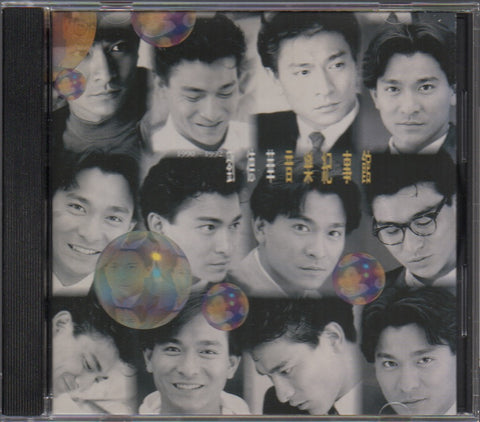 Andy Lau / 劉德華 - 音樂記事館 (Out Of Print) (Graded:NM/EX)