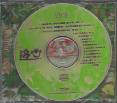 Jimmy Ye / 葉良俊 - 追心 (Out Of Print) (Graded: NM/NM)