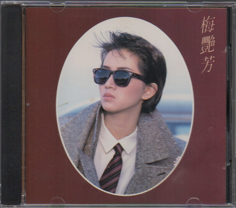Anita Mui / 梅艷芳 - 似水流年 (Out Of Print) (Graded:EX/EX)