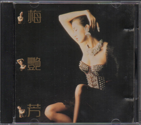 Anita Mui / 梅艷芳 - 烈焰紅唇 (Out Of Print) (Graded:VG/NM)