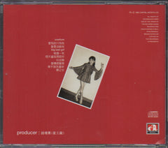 Anita Mui / 梅艷芳 - 歌之女 (Out Of Print) (Graded: VG/NM)