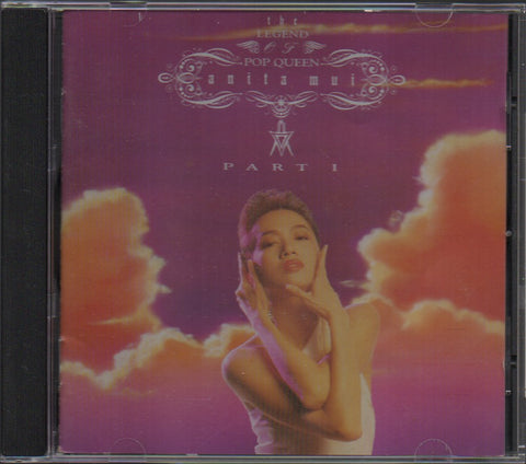 Anita Mui / 梅艷芳 - The Legend Of Pop Queen Part 1 (Out Of Print) (Graded:NM/NM)