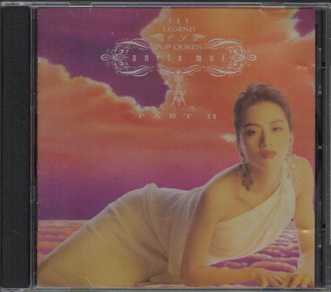 Anita Mui / 梅艷芳 - The Legend Of Pop Queen Part 2 (Out Of Print) (Graded:EX/EX)
