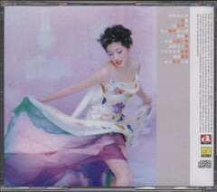 Anita Mui / 梅艷芳 - 變奏 (Out Of Print) (Graded: VG/EX)