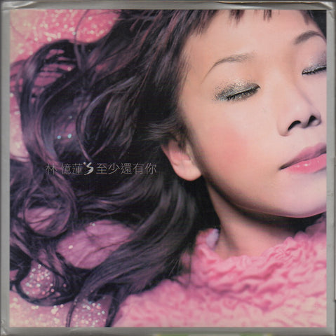Sandy Lam Yi Lian / 林憶蓮 - 至少還有你 Promo Single (Out Of Print) (Graded:EX/EX)