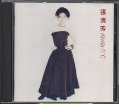 Stella Zhang Qing Fang / 張清芳 - 左右 (Out Of Print) (Graded:NM/EX)