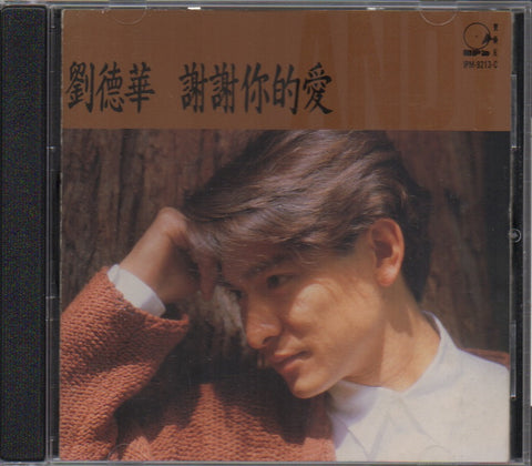 Andy Lau / 劉德華 - 謝謝你的愛 (Out Of Print) (Graded:VG/EX)