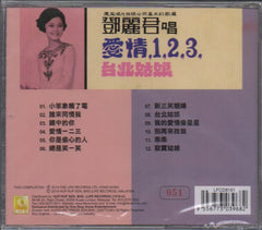 Teresa Teng / 鄧麗君 - 愛情1,2,3, (Limited 500 Copies Edition)