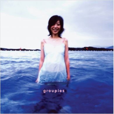 Cheer Chen / 陳綺貞 - 吉他手 Groupies Picture LP 33⅓rpm (Limited Edition)