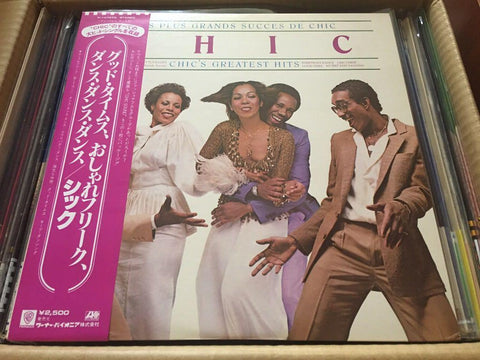 Chic - Chic's Greatest Hits CW/OBI LP 33⅓rpm (Out Of Print) (Graded:NM/NM)
