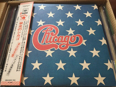 Chicago - The Great Chicago CW/OBI LP 33⅓rpm (Out Of Print) (Graded:NM/NM)