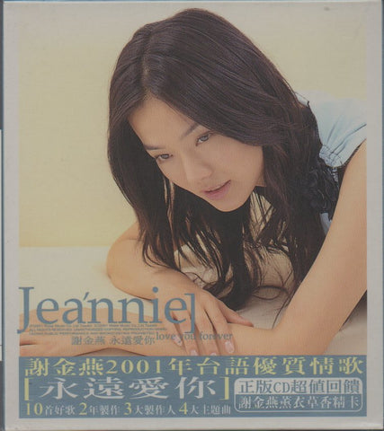 Jeannie Hsieh / 謝金燕 - 永遠愛你 CW/Box & Postcards (Out Of Print) (Graded: EX/NM)