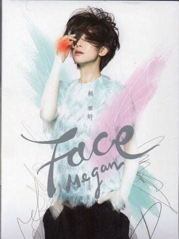 Megan Lai / 賴雅妍 - Face (Out Of Print) (Graded:EX/NM)