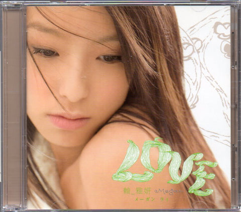 Megan Lai / 賴雅妍 - LOVE (Out Of Print) (Graded: NM/EX)