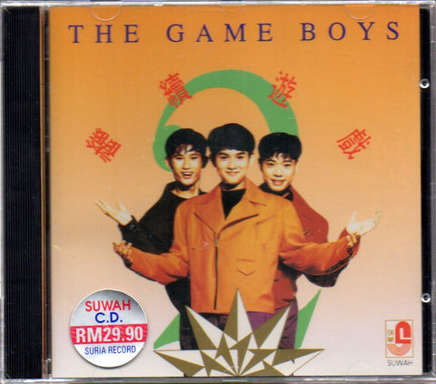 The Game Boys / 遊戲男孩 - 繼續遊戲 2 (Out Of Print) (Graded:S/S)