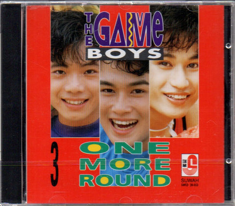 The Game Boys / 遊戲男孩 - ONE MORE ROUND 3 (Out Of Print) (Graded:S/S)
