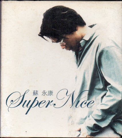 William So / 蘇永康 - Super Nice CW/Box & Book (Out Of Print) (Graded:EX/NM)