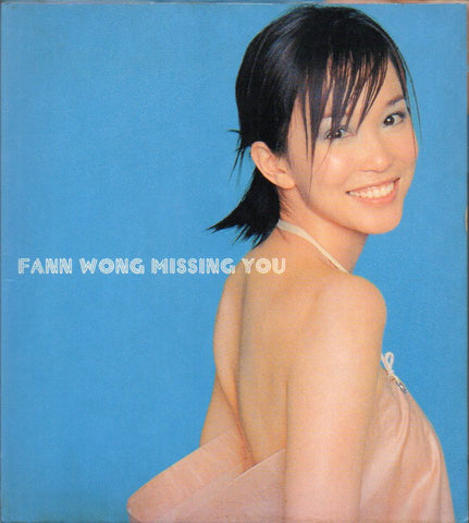 Fann Wong / 范文芳 - 想你 Digipak Sample (Out Of Print) (Graded:NM/NM)