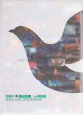 Jacky Cheung / 張學友 - 活出生命 Live 演唱會 CW/Box (Out Of Print) (Graded:EX/EX)
