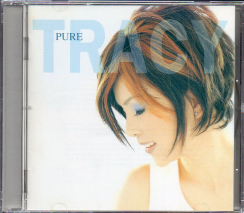Tracy Huang Ying Ying / 黃鶯鶯 - PURE (Out Of Print) (Graded:NM/EX)