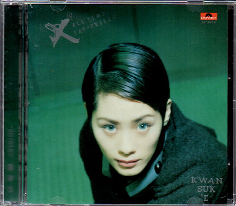 Shirley Kwan / 關淑怡 - Ex All Time Favourites (Out Of Print) (Graded: EX/EX)